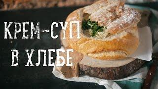 видео Суп в микроволновке: рецепты грибного и сырного