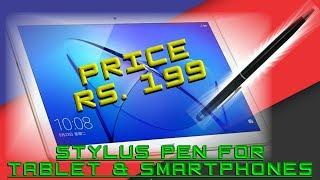 Stylus Pen for Honor Mediapad T3 10 | Stylus Pens For Tablets & SmartPhones