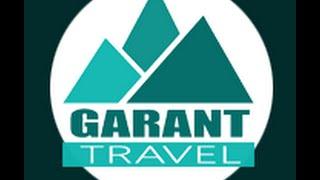 Новогодние туры в Египет. Плюсы и минусы отдыха в Египте на Новый год.(http://www.garanttravel.com.ua/ Garant Travel представляет -подборку видео Новогодних туров. Мы можем предложить множество..., 2015-11-19T09:36:43.000Z)