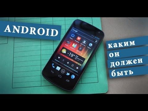 Обзор Samsung Galaxy Nexus i9250