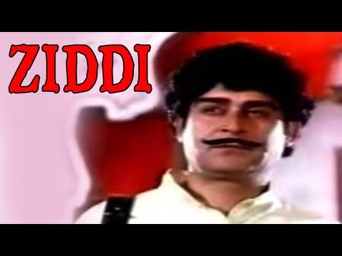 ZIDDI (1973) - YOUSAF KHAN, FIRDOUS, EJAZ, ZAMURRAD - OFFICIAL PAKISTANI MOVIE
