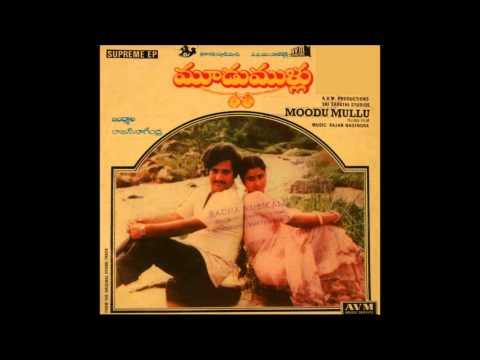 neekOsam yavvanamanta - mooDu muLLu (1983)