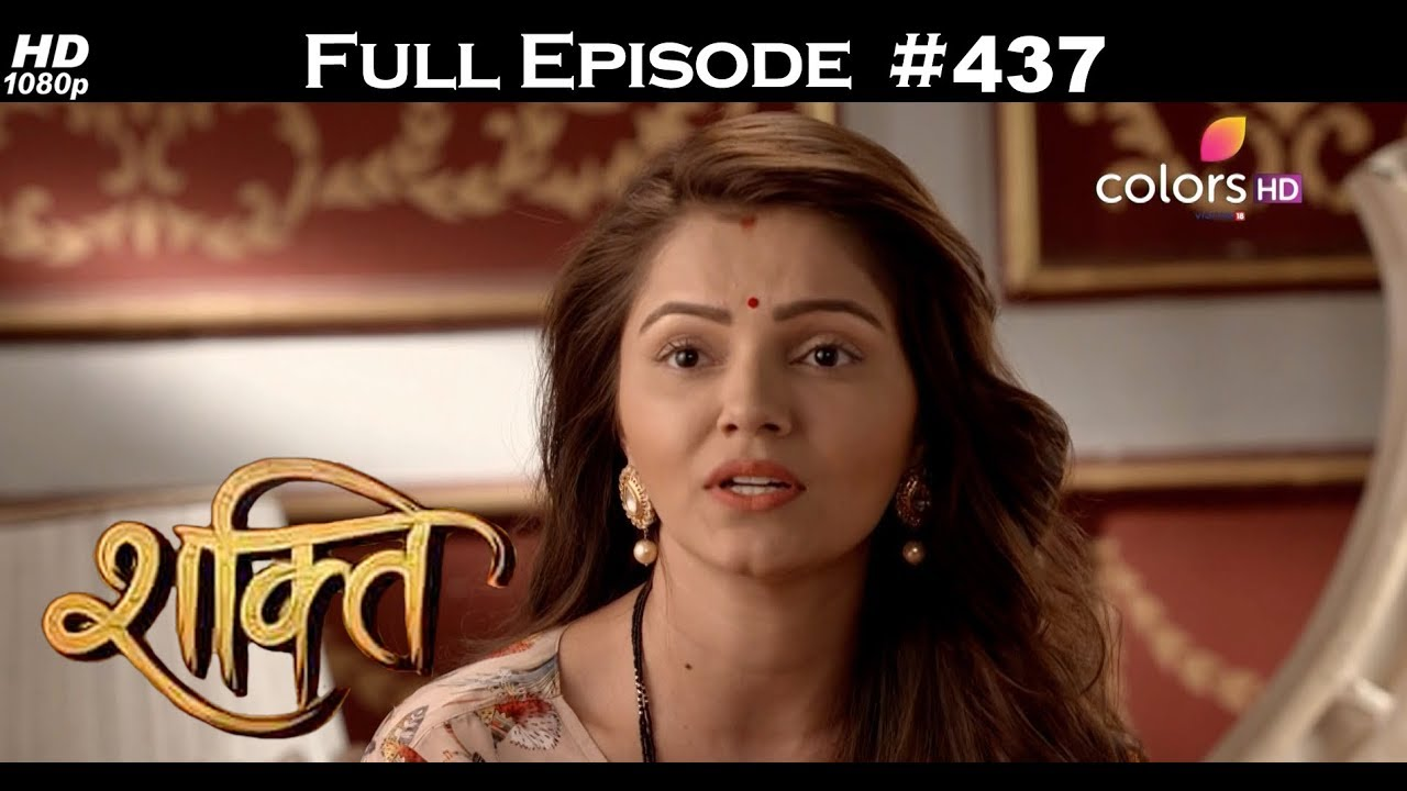 Shakti -Download Free Popular Drama – 1 – 02 – 2018 – Full Drama Ep # 437