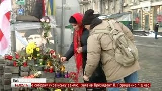 На Грушевського вшановують пам'ять Героїв Небесної Сотні