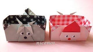 折り紙 クリスマスの箱(サンタクロースとトナカイ)2 折り方(niceno1...