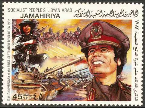LIBYA - Khadafi in Libyan stamps (part 1)
