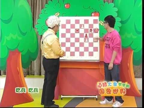 Chess Children   DVD09   2 4