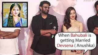 Prabhas Get Shy In Public When Ask Abt Marriage With GF Anushka Shetty @ Sahoo Trailer Launch