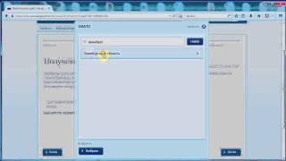 Получение водительского удостоверения(, 2014-12-19T08:05:50.000Z)