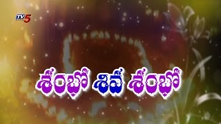 Devotees Worshipping God At Temples | Karthika Shoba and Nagula Chaviti : TV5 News