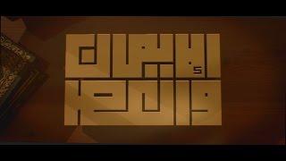 جميع حلقات برنامج الإيمان والعصر للدكتور عمرو خالد