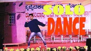 Adarsh Poojari | solo dance | Kamariya & arere avala naguva| Bollywood | Bhramakalsha bola - 2019