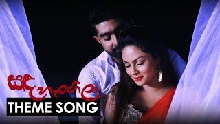 මා ඔබේ සිතා | Sanda Hangila Theme Song - Amila Perera Thumbnail