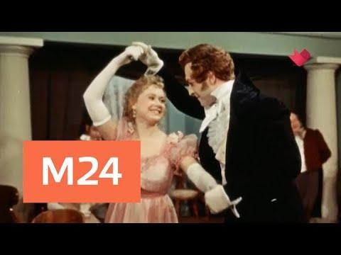 """Раскрывая тайны звезд"": Александр Лазарев - Москва 24"