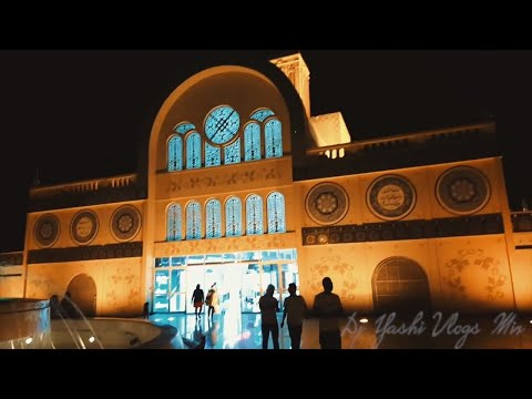 Central Souq Sharjah | Feb 2018 | Travel Vlog #113