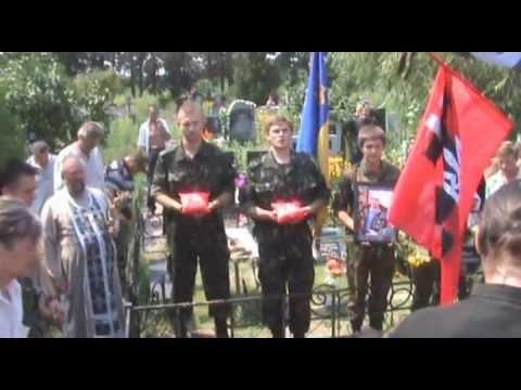Похорон Руслана Зайченка (УНА-УНСО)