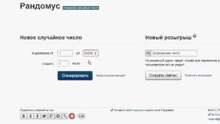 Результаты 1-ого конкурса партнеров на mmgp.ru