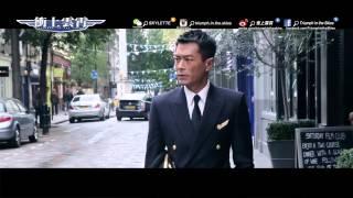 《衝上雲霄》電影版 ~火速拍攝~ 製作花絮 預告片
