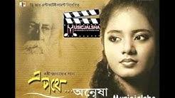 ak boisakha dakha holo dujonay mp3 - Free Music Download