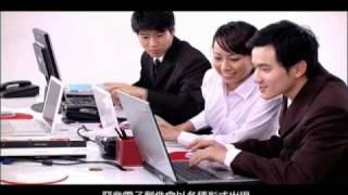電子郵件社交工程宣導影片