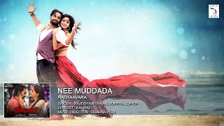 Rathaavara - Nee Muddaada | Full Song | Srii Murali, Rachita Ram | New Kannada Songs