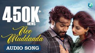 Rathaavara - Nee Muddaada | Full Song | Srii Murali, Rachita Ram | New Kannada Songs