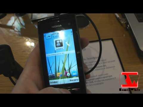 Знакомство с Nokia 5250