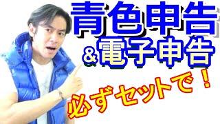 動画No.253 【チャンネル登録はコチラからお願いします☆】 https://www....