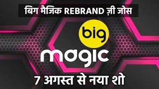 Big Magic Starting New Show From 7 August 🔥 | Big Magic Rebrand Soon On Zee Josh