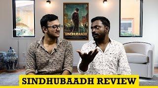 Decoding by Genius Raghavan Sir | Sindhubaadh Review | Plip Plip