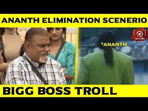 Bigg Boss | 8th July 2018 - Season 2 Tamil Review | #AK Trolls - YouTube