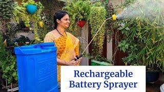 ఈ మంత్ర దండంతో తోటపని ఇంకా సులువు/My Rechargeable Battery Sprayer Details  #Sprayer #gardening