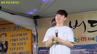 ?버드리? 가수 박서진 깜짝 출연(두분 멋진 무대) 6…