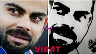 Virat kohli Sketch| prorait sketch| a famous cricketer| great professional sketch |S.B CREATIONS.