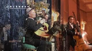 爵士風婚禮音樂-外籍歌手四重奏