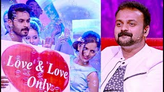 Nayika Nayakan L Heart Touching Performances On The Floor L Mazhavil Manorama
