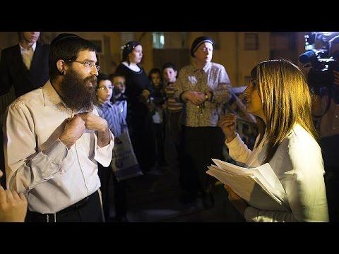 Orthodox Jewish Women's Party B'Zchutan Joins Israel Election Race