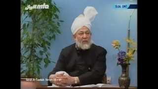 Tarjumatul Quran - Sura' al-Tawba [The Repentance]: 28-37.