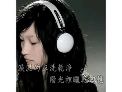 林俊傑 - 愛笑的眼睛.mpg