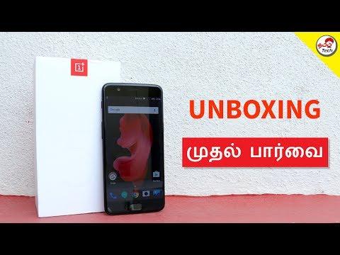 One Plus 5  Unboxing & First Impression - முதல் பார்வை   Tamil Tech