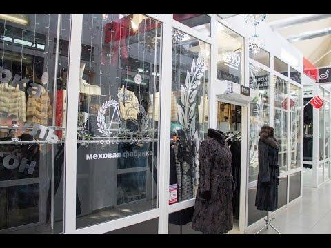 A&S FURS — Пятигорская меховая фабрика предлагает дизайнерские модели роскошных шуб от производителя