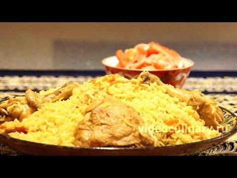 Плов с курицей, рецепты с фото на : 81