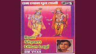 Chup Chup Aaye Shyam