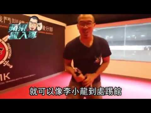Taiwan media interview video(蘋果日報20151016)