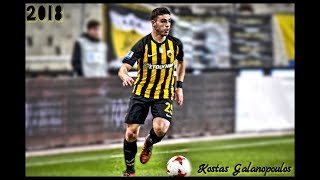 Kostas Galanopoulos  ● Oasis | Skills & Goals | 2017/2018 HD