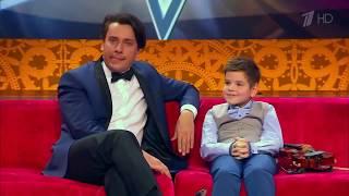 Галкин чуть не плакал от смеха. Обращение 10-летнего мальчика к будущей жене порвало зал!