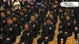 3/12 高浜中学校卒業証書授与式