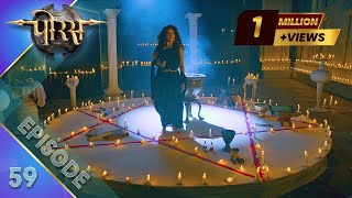 Porus | Episode 59 | India's First Global Television Series Thumb