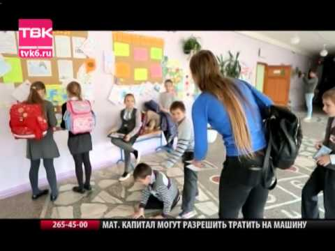 Школа № 32. Проверка с Юлией Мовшович.