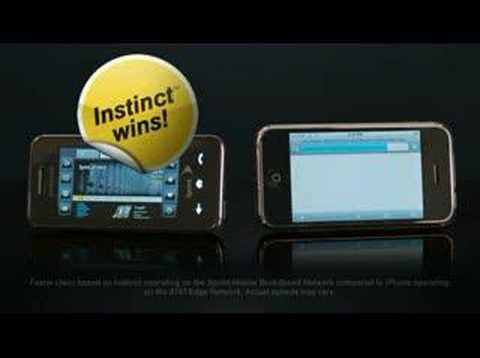 Samsung Instinct VS BYE Phone    Fast Internet